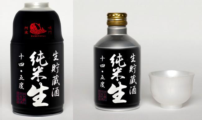 ナルトタイ 生貯蔵酒 純米生 300ml(黒・ミニ缶)