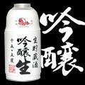 ナルトタイ 生貯蔵酒 吟醸生 300ml