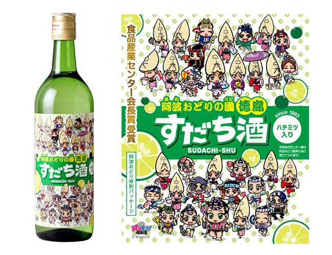 鳴門鯛 すだち酒(阿波キャララベル)