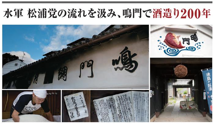 水軍松浦党