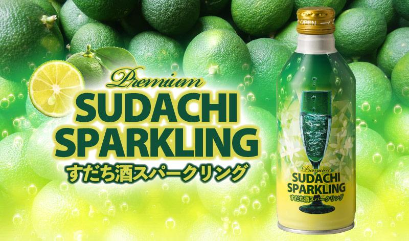 松浦 すだち酒スパークリング缶